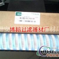 供应颇尔滤芯HC8400FKP39Z