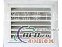 2A10铝材性能2A11成分、厂家价格