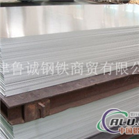 6061合金铝板6061中厚铝板