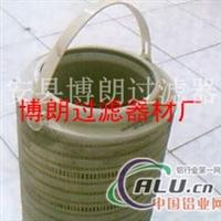 供应颇尔滤芯HC8400FDS16H