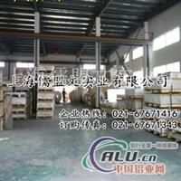 7075t651铝板_7075t651铝板价格