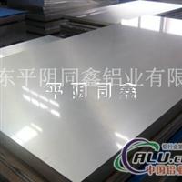 6061H12模具用合金铝板
