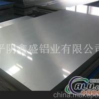 3A21(LF21)铝锰合金防腐防锈铝板