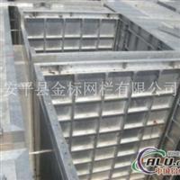 火热售卖建筑用铝合金模板