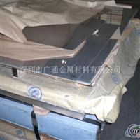 美铝7075铝合金板 进口超厚铝板