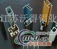 建筑铝型材,工业铝型材