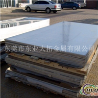 6063拉丝铝板  进口6063铝板硬度