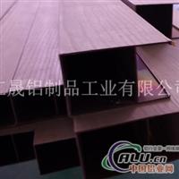 包覆白蜡木皮铝型材