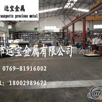 供应1050镜面铝板 1050工业铝板