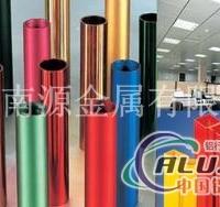 6061彩色铝管.电泳铝管价格