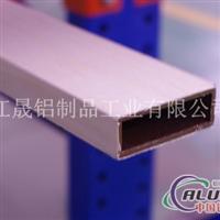 包覆白蜡木铝管