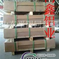 3003 H14铝锰合金防锈防锈铝