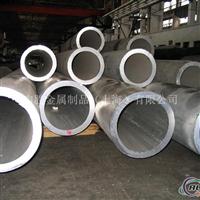 铝管6061厂家6061铝板直销