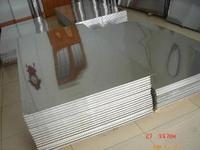 供应7009化学成分  7009铝板密度指导  7009铝板标准品牌