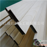 包覆白枫木铝型材