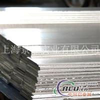 销售1a30铝板 1a30铝板 1a30铝板