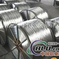 7005铝线,7075铝线,铝合金线