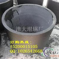 电炉熔铝专用坩埚,质量优异!