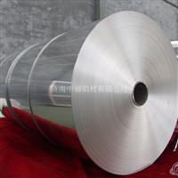 中福单零铝箔报价铝箔规格