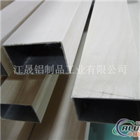 包覆橡木鋁型材