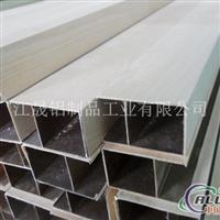 包覆白橡木铝型材