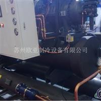 铝氧化冷冻机价格,铝氧化冰水机型号,硬质铝氧化冷水机