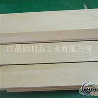 包覆白蜡木铝型材