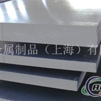 5052铝板产品规格齐全