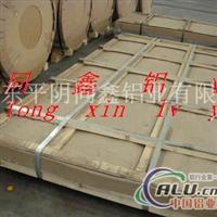 管道防腐保温用合金铝板