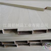 包覆白橡木铝方管