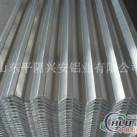750型瓦楞铝板的价格压型铝板