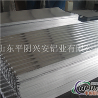 平陰興安長期供應850型壓型鋁瓦