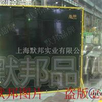 焊接防護屏,可拆卸焊接屏風