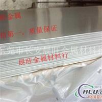 6082铝合金板材 环保进口铝合金
