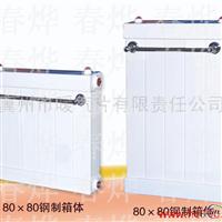 高品质制暖气换热器精选