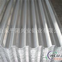 750型压型铝瓦  瓦楞板