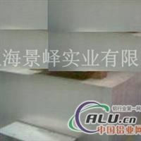 2a14铝板找景峄2a14超厚铝板