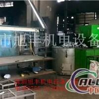 压铸熔铝炉中央熔炉加热