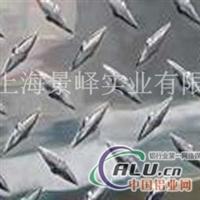 2a17花纹铝板2a17铝板性能 批发