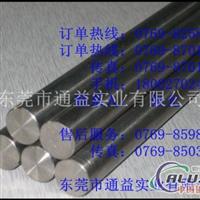 5052小口径铝棒价格
