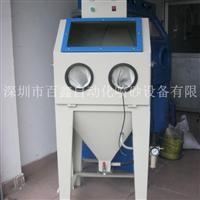 百鑫6050五金件喷砂提高附着力打沙机