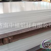 合金铝板铝板生产厂家中福铝板