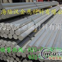 5083o铝材 5083o铝材 5083o铝材