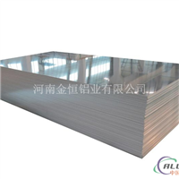 3003铝板铝卷铝带 铝板价格