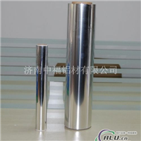 專業生產多規格鋁箔山東鋁箔批發零售供應