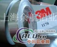 【8011A铝箔】专业生产铝箔厂家