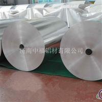 铝箔批发加工大量单零铝箔中福供应