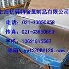 2A14铝管//2A14铝管//2A14铝管