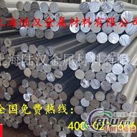 LC4M铝材 LC4M铝材 LC4M铝材
