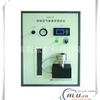 电解铝炭极检测设备_炭块空气渗透率测定仪_块空气渗透率检测仪